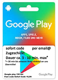 Amazon.com: Google Play Gift Code Configuration Asin - E-mail ...