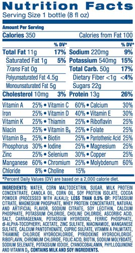 Ensure Plus Nutrition Shake Milk Chocolate 8 Ounces 24
