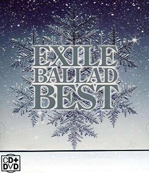 Amazon   Exile Ballad Best   E...