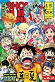 Weekly Shonen Jump Vol. 337: 08/06/2018