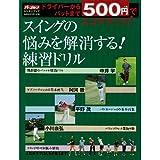 Escaflowne film book of the sky <6> (Newtype film book) (1996) ISBN: 4048527681 [Japanese Import]