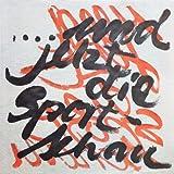 Globe Unity Orchestra - ... Und Jetzt Die Sportschau - Trost Records - TR 116
