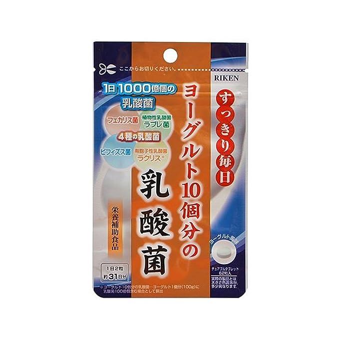 ユニマットリケン ヨーグルト10個分の乳酸菌