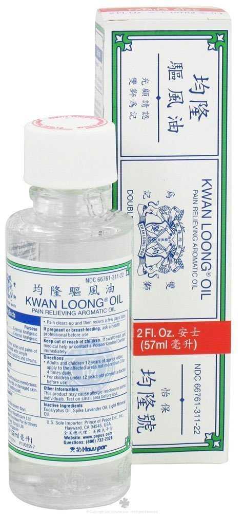 Amazon Kwan Loong Medicated Oil For Fast Pain Relief 57 Ml
