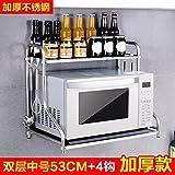 lzzfw Stainless Steel Kitchen Racks Wall-Hung Microwave Shelf, C