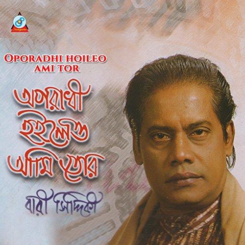 Oporadhi Mp3 Song: Domer Kunji Dhor By Bari Siddiqui On Amazon Music