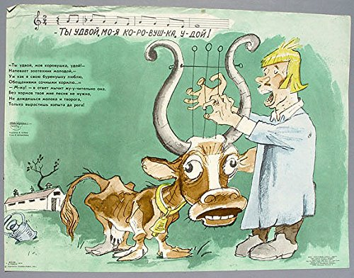 1979 RUSSIAN PEASANT w/COW SOVIET SATIRICAL POSTER