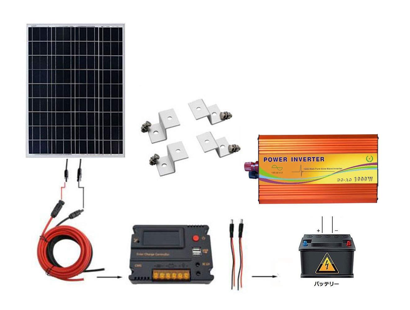 SAYA 90W ソーラーパネル 1個 90wモジュールキット 1kw正弦波インバーター 蓄電池充電 家庭用 B07LDLYM18