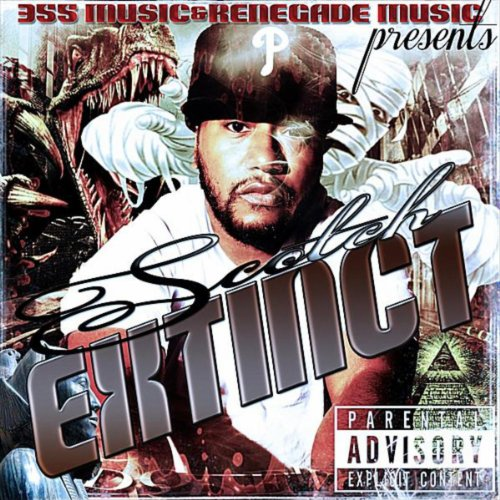 Extinct (355 Music & Renegade Music Presents) [Explicit]