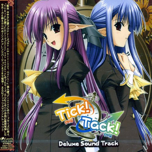 Tick! Tack! Deluxe Sound Track Deluxe Tack
