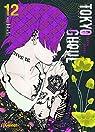 Tokyo Ghoul, tome 12 par Ishida