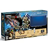 New Nintendo 3DS LL Monster Hunter 4G New Hunter pack (Japanese Version)