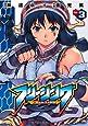 フリージング 3  (ヴァルキリーコミックス)