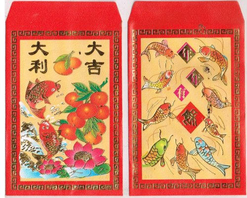 "Chinese New Year Red Envelopes For The Year Of The Snake Written ""Big Luck And Big Profit "" Written In Chinese Character Pack Of 50 (2 Designs)"