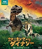 Documentary - Walking With Dinosaurs [Japan BD] AVXF-74079