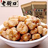 Aseus Chinese delicacies [Old Street coffee bean 150g3 bag] corn snacks fried golden popcorn nuts