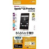 ラスタバナナ docomo Xperia Z5 Premium SO-03H スーパーさらさら反射防止フィルム  R669Z5PRE