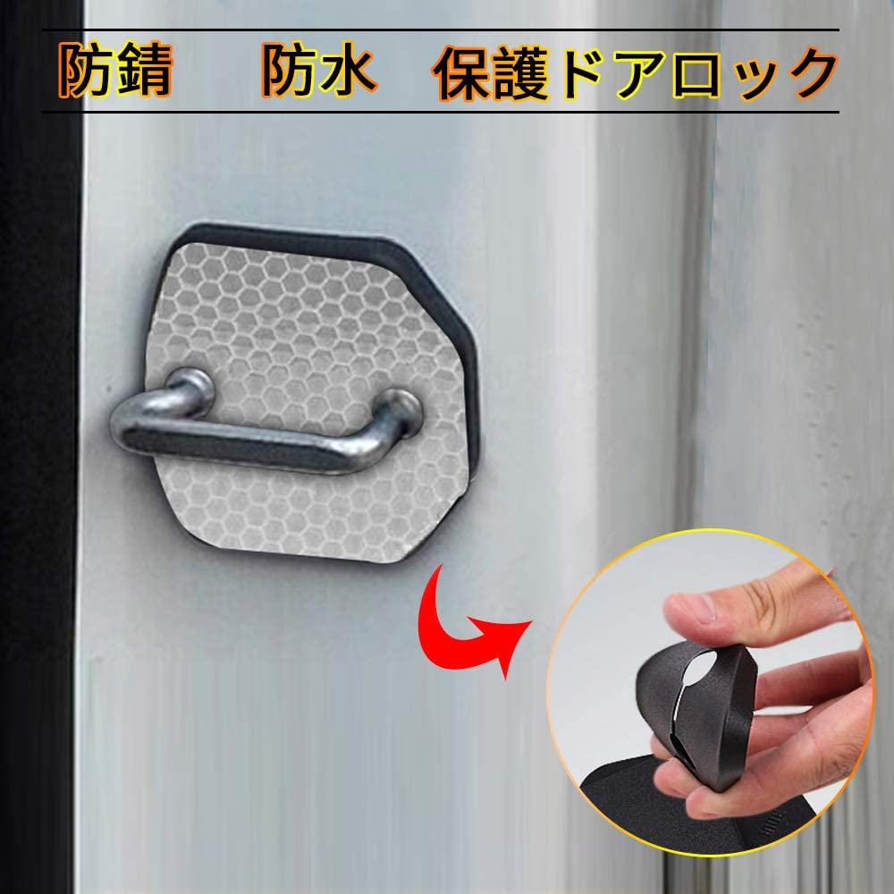 Longzhimei Car Door Lock Cover for Ford Mustang Couga etc Door Lock latches Striker Cover Protective Plastic 4Pcs Black Sticker