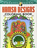 img - for Creative Haven Hamsa Designs Coloring Book (Adult Coloring) book / textbook / text book