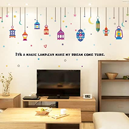 Attrayant Ufengke Arabic Style Lanterns Wall Decals,Living Room Bedroom Removable  Wall Stickers Murals