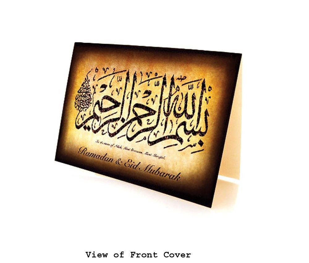 Amazon Bismillah Box Of 10 Ramadan Eid Greeting Cards
