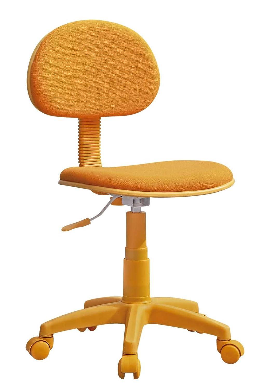 Aranaz Silla 50 Infantil Metal, Naranja, 42 X 50 Silla X 88 Cm 023c7f