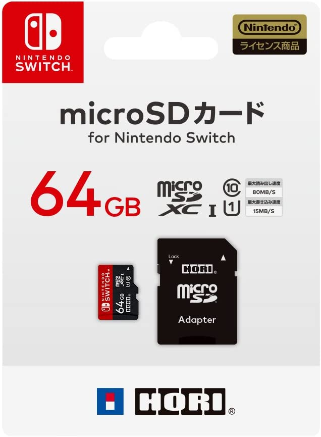 Nintendo Switch対応】マイクロSDカード64GB for Nintendo Switch ...