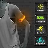 LEDアームバンド 夜間スポーツ用 予備用電池4個付属 ランニング ウォーキング ジョギング キャンプ 夜釣り 自転車走行 アクセサリー 安全確保 高輝度 ライトベルト 夜間の事故防止 回避