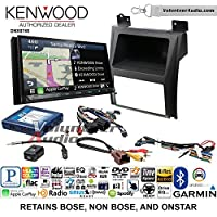 Volunteer Audio Kenwood DNX874S Double Din Radio Install Kit with GPS Navigation Apple CarPlay Android Auto Fits 2007-2014 Cadillac Escalade