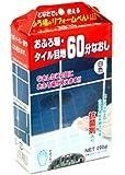 日本ミラコン産業 タイル目地の補修 タイル目地60分なおし 白 200g MR-006