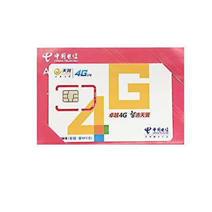 Amazon.com: China Telecom 4 G LTE Prepaid Pay As You Go ...