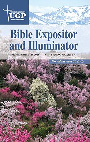 Bible expositor and illuminator kindle edition by union gospel bible expositor and illuminator by press union gospel fandeluxe Images