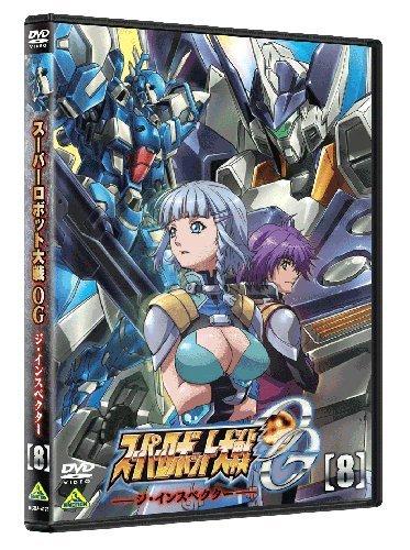 Super Robot Wars OG - The Inspector - #8 [Japan Import]