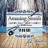 Kimura Haruyo / Shintaro Aoki - Amejingu Stories Fo Uinta Kokoro Ni Hibiku, Utsukushi Niko To Piano No Shirabe ~ Fito. Kachofugetsu Project [Japan CD] TDSC-25 by Kimura Haruyo / Shintaro Aoki