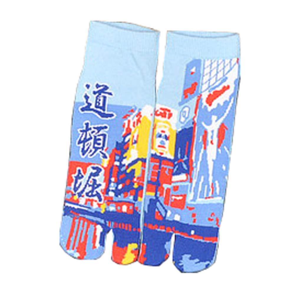 Fancy Pumpkin Kimono estilo japonés sandalia Split Toe Tabi ...
