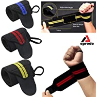 APRODO 2 Pcs Weight Lifting Wrist Wrap Gym Training Wrist Straps Length 18 inch