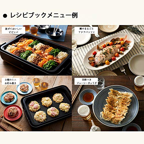 ZOJIRUSHI Electric Griddle (Electric Hot Plate)''STAN.'' (BLACK) EA-FA10BA【Japan Domestic Genuine Products】【Ships from Japan】 by ZOJIRUSHI (Image #6)