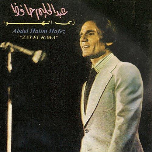 musique abdelhalim hafez mp3 gratuit
