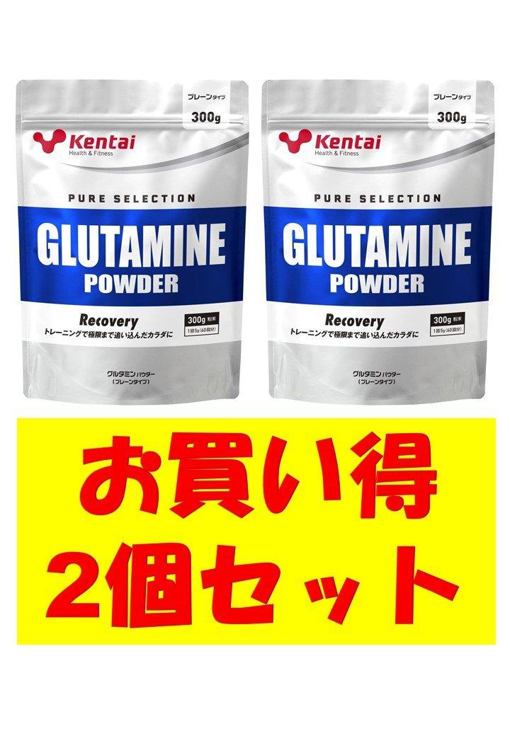 お買い得2個セット kentai 健康体力研究所 グルタミンパウダー 300g K5112 B07DGRZKL3