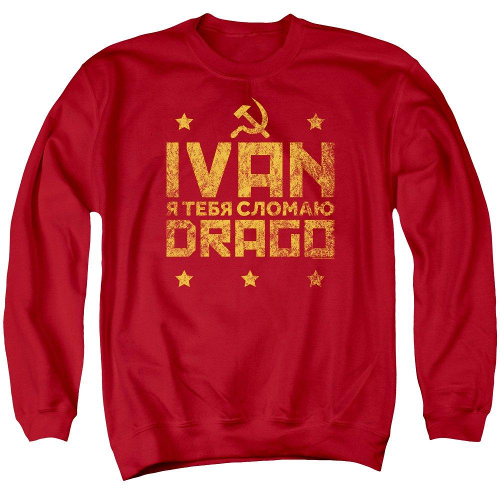 Rocky Iv Drago Break Adult Crewneck Sweatshirt