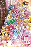 Friend 500 Large Piece Pretty Cure All Stars of NewStage2 mind movie Pretty Cure All Stars NewStage2 500-L152 (japan import) by Ensky