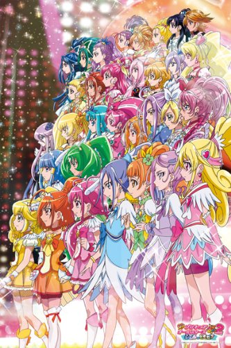 Friend 500 Large Piece Pretty Cure All Stars of NewStage2 mind movie Pretty Cure All Stars NewStage2 500-L152 (japan import)