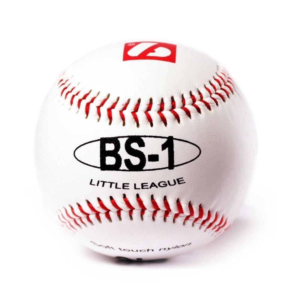 BS-1 barnett, palla da baseball principianti, 9'', bianco, 2 pz 9''