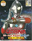 RETURN OF ULTRAMAN - COMPLETE TV SERIES DVD BOX SETS ( 1-51 EPISODES - END )