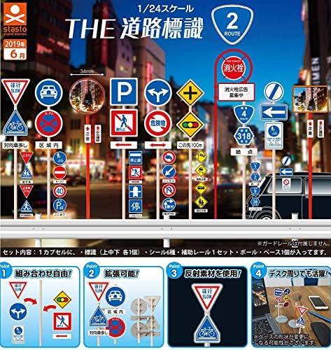 [해외]124 가늠 자 THE 표지판 노선 2 [총 10 종 세트 (완전 광고 / 124 Scale THE Road Sign Route 2 [All 10 Sets (Full Comp