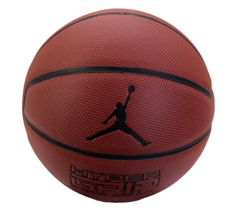Nike 2016 Jordan Hyper Grip Outdoor Juego Balón Baloncesto BB0517 ...