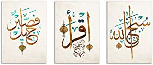 Islamic Canvas Wall Art Ramadan Decorations Muslim Decorations for Living Room Islamic Calligraphy Wall Art Canvas Prints Arabic Wall Decor for Home Wall Quran Wall Decor Colorful Poster Unframed