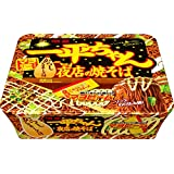 Myojo Ippeichan Yakisoba Pan-fried noodles 135g x 12 pieces