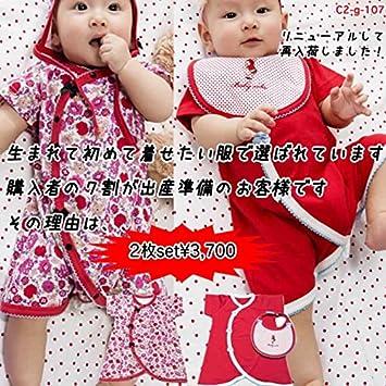 d053da09e8d Amazon | コンビ肌着 半袖 夏 女の子 新生児肌着 ベビー肌着 下着(50cm ...