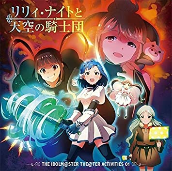 amazon the idolm ster the ter activities 01 天空橋朋花 小岩井
